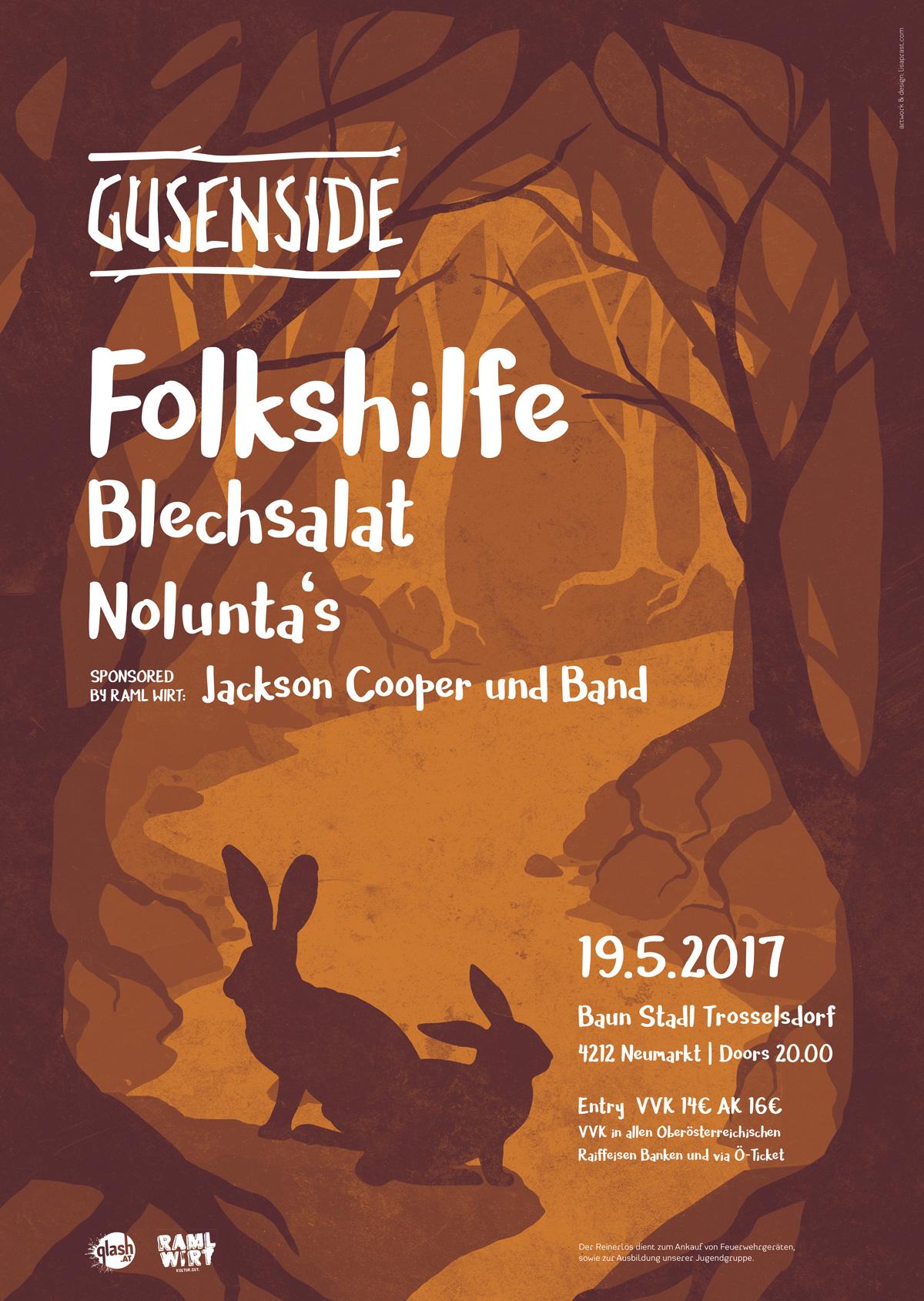 gusenside2017